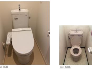 東京都北区神谷H様 トイレ3点パッケージリフォーム