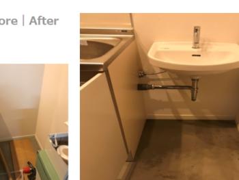 北区滝野川 N様邸 手洗器設置工事2 リフォーム