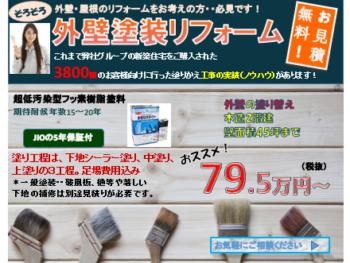セラタイトF フッ素 エスケー化研株式会社