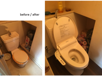 川口市弥平 N様 トイレ交換・床の段差解消リフォーム