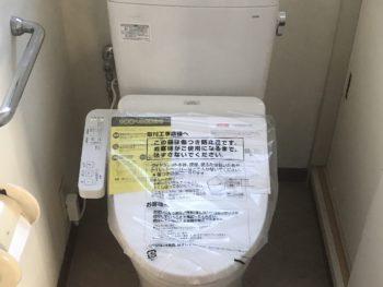 トイレ内装リフォーム工事