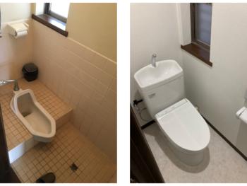 川口市鳩ケ谷本町 和式トイレから洋式トイレへリフォーム